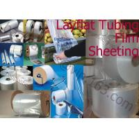 Wholesale TUBING, STRETCH FILM, PVC CLING Film, Produce Roll, Layflat Tubing, Sheet, Film, sheeting from china suppliers