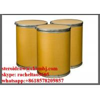 Wholesale CAS 2363-59-9 Legal Bolden 17-Acetate Raw Steroid Hormone Powder from china suppliers