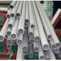 Quality ASTM A813 TP316L welded pipe for sale