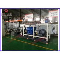 Wholesale Commercial Wheat Rice Food Extrusion Equipment , Double Screw Kurkure Extruder Machine from china suppliers