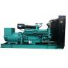 K50 series Chongqing Cummins diesel engine 1000KW  electrical  power diesel generators for sale
