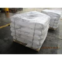 Wholesale High Purity Protect Fungicide Protective Thiram 98% TC CAS 137-26-8 from china suppliers