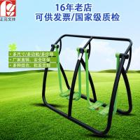 Wholesale Stainless Steel Outside Fitness Equipment Soft Covering PVC Easy Maintain from china suppliers