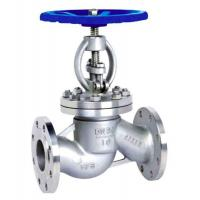 Buy cheap Cast steel globe valve steam globe valve ASTM a216 wcb Bolted Bonnet Pneumatic Cast Steel Globe Valve from wholesalers