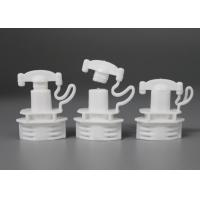 Wholesale White Twist Spout Cap Packing On Soft Package PE Food Grade Material from china suppliers