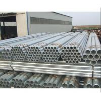 Buy cheap Hot rolled schedule80 galvanized ERW steel pipe from wholesalers
