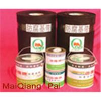 Wholesale GH400 model epoxy coal tar pitch anticorrosion from china suppliers