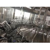 China 2000 BHP-6000 BPH PET Bottle Filling Line , Coconut / Orange Juice Production Line on sale