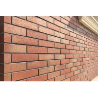 Buy cheap Rough Surface Thin Brick For House Brick Exterior Cladding, changeable color from wholesalers
