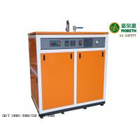 Wholesale 150kw Electric High Pressure Steam Generator 10bar For UTH Industry Explosion Proof from china suppliers