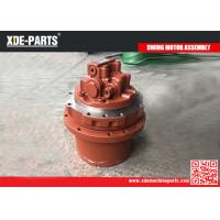 Wholesale Volvo EC210B excavator travel motor device EC210BLC FINAL DRIVE from china suppliers