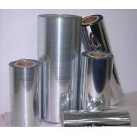 Wholesale High transparent PVC film from china suppliers