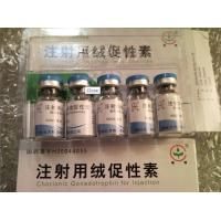 Wholesale HCG injection from china suppliers