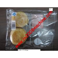 Wholesale bread bag making machine from china suppliers