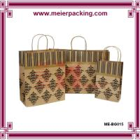 """Wholesale 10 x 16 x 14"""" Printed Kraft Paper Twisted Handle Carrier Bag ME-BG015 from china suppliers"""