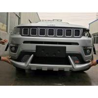 Buy cheap JEEP All New 2017 Compass Plastic Front Bumper Guard And Rear Bumper Guard from wholesalers