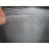 China Replacement Mosquito Aluminum Window Screen Magnalium Wire Netting on sale