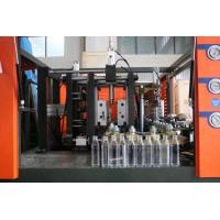 Buy cheap 2000 - 3000 PCS / H Plastic Pet Bottle Making Machine With CE Approved from wholesalers