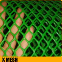 Wholesale 100% pure 3mmx3mm Diamond Polyester chicken feed plastic flat net from china suppliers