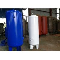 Wholesale Customized Capacity Vertical Air Receiver Tank , Auxiliary Air Compressor Surge Tank from china suppliers