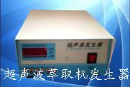 Wholesale Extract Ultrasonic Generator, Ultrasonic Extract Generator, Ultrasonic Plant Extract Generator from china suppliers