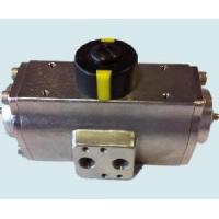 Wholesale Pneumatic Actuator from china suppliers