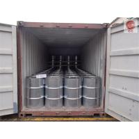 Wholesale 65% 85% 90% Pine Oil Raw Material To Produce Chemistry Detergent / Cosmetic from china suppliers