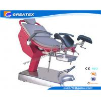 Wholesale Medical Operation Table Obstetric Table With Three Electrical Motors from china suppliers