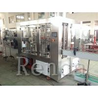 Wholesale Juice Packaging Machinery 220V Juice Filling Machine Bottling Equipment For Fruit Juice Making from china suppliers