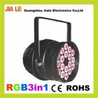 Quality Voice Controlled Full Color Portable 120W 50 / 60HZ DMX Stage Lights for sale