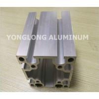 Wholesale T3 - T8 Machined Aluminium Alloy Profile 6063 6060 6005 6005A With Natural Oxidation Treatment from china suppliers