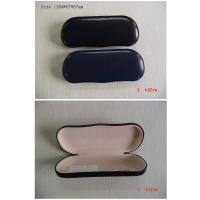 Buy cheap Professional Indestructible Glasses Case Eco Friendly CMYK Pantone Color from wholesalers