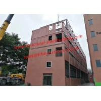 China Containerized Classroom/Office Units Modular Container House Expansion Project On School Existing Buildings for sale