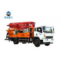 Wholesale 8 Mpa Pumping Pressure Mobile Concrete Mixer / Boom Pump Truck Mounted Machine from china suppliers