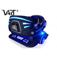 Buy cheap Family Six Seater 9D Virtual Reality Roller Coaster 6DOF Motion 8.5kw from wholesalers