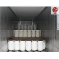 Wholesale Calcium Hypochlorite Water Treatment Chemical Raw Material CAS 7778-54-3 Bleaching Agent from china suppliers