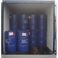 China Hot ethyl acetate manufacturers ethyl vinyl acetate on sale