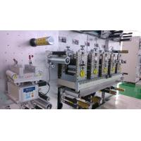 Wholesale Double Faced Rotary Die Cutting Machine For Ordinary Cardboard / Corrugated Board from china suppliers