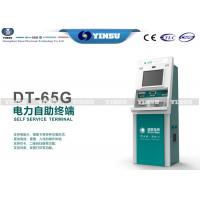 Wholesale Dual Screen Stainless Steel Self Service Kiosk For Outdoor Payment Terminal from china suppliers