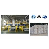 Wholesale DCS-1000+DS Chemicals Pellet Packing Machine Line Manufacturer from china suppliers
