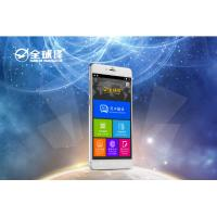 Wholesale Android Italian Voice Translator , Speech Recognition Instant Translation Device from china suppliers
