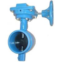 Buy cheap Butterfly Valve (Grooved Type) from wholesalers