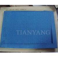 Buy cheap JIGSAW PUZZLE DIE from wholesalers