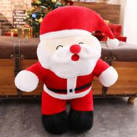 Soft Huggable Delicate Touch Animated Plush Christmas Toys 50cm Big Santa Claus Delightful Cuddly Gift