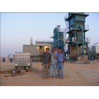 Buy cheap Siemens PLC 310KW power QLB-Y1500 Mobile Asphalt Plant with RS232 serial port 40kw hot oil pump from wholesalers
