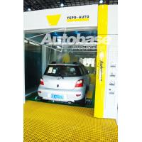 Tunnel car wash Corporate Culture in Autobase wash system in China for sale