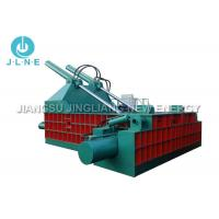 Wholesale Hydraulic Scrap Metal Baler / Horizontal Scrap Bundle Press Machine from china suppliers