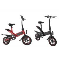China Carbon Steel Electric Pedal Bike 350W Brushless Contour Engine 25KM/H High Efficiency for sale