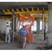China Table formwork-for slab concreting on sale