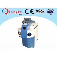 China Durable Jewelry Laser Welding Machine 1.064um 300W With Free Water Chiller for sale